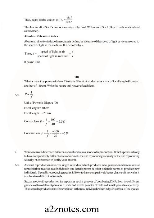 Study Material/ A2znotes.com