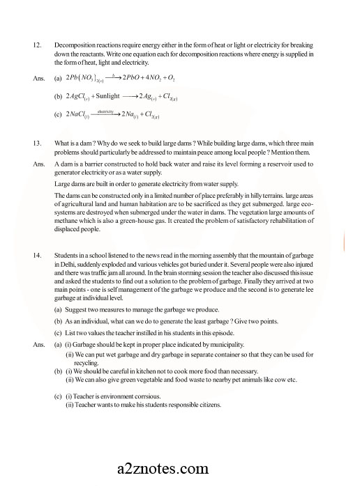 Board Question Paper of Last Year/Solved