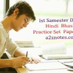 Ist Samester DEIEd Hindi Bhasha Practice Set Paper 2017