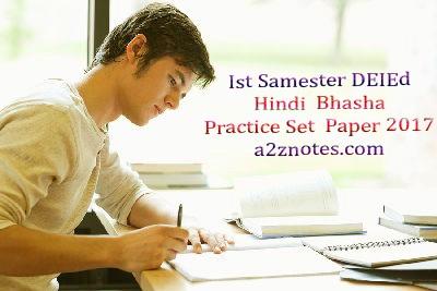 Ist Samester DEIEd Hindi  Bhasha Practice Set  Paper 2017