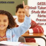 DEIEd Hindi Tukant Sabd Study Material Notes Previous Question Answer