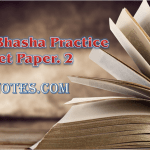 Ist Semester DEIEd Hindi Bhasha Prachice Set Paper : 2