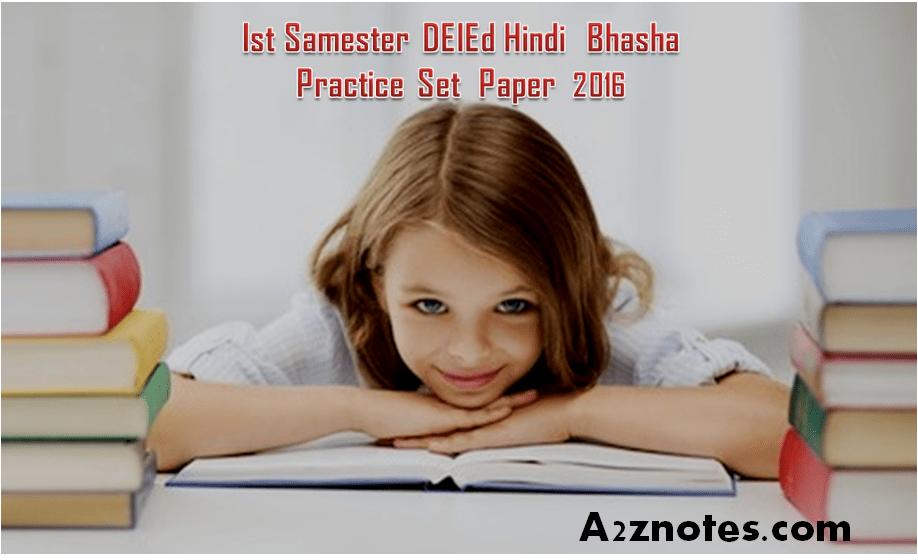 Ist Samester DEIEd Hindi  Bhasha Practice Set  Paper 2016